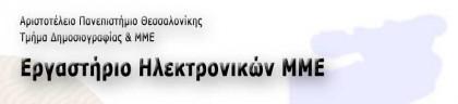 e-media_new_01a